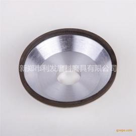 金刚石碗型砂轮 树脂金刚石碗型砂轮