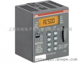 ABB可编程逻辑控制器AC500系列PLC