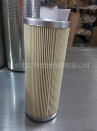 油液净化设备用滤芯UL-16A-10U-EVN 迈特滤芯供应商