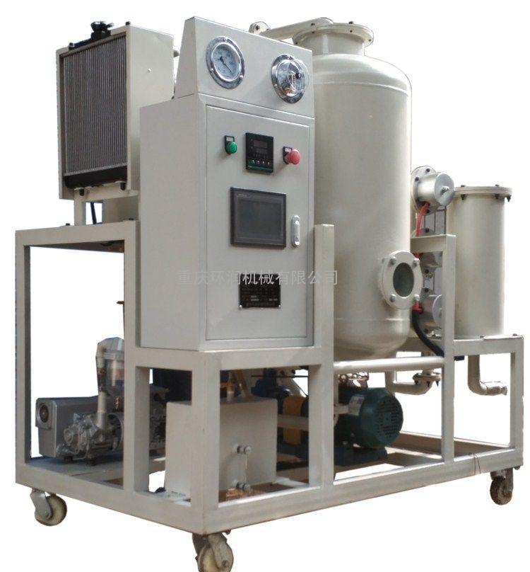 TYA-100型润滑油全自动滤油机