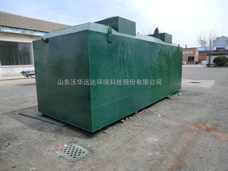 宁夏小型门诊废水处理器
