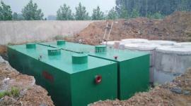 宁夏小区诊所污水处理设备