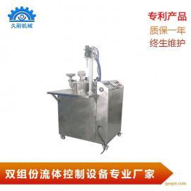 双组份硅胶/聚氨酯/环氧树脂自动配胶机