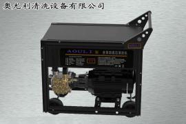 柴油蒸汽清洗机 奥尤利洗车机价格