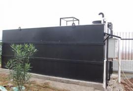 小型医院污水处理设备型号