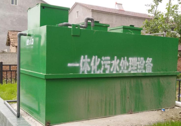小型医院污水处理设备厂家配置