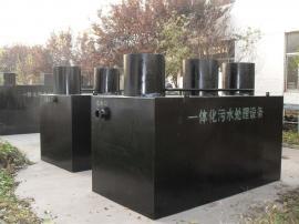 0.8t/H医院污水处理设备装置