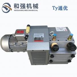 经销通优ZYBW80E真空泵无油旋片式气泵裱纸机真空泵无油 3KW