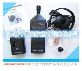 UT100K系列超声波密封泄漏检测仪;超声波泄漏检测仪