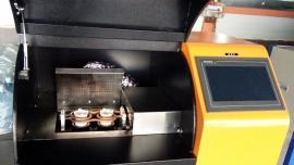 酷斯特科技K-RGY-O.1高频熔样机多功能熔炼炉