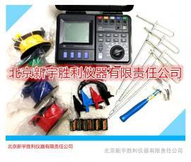 LPS2134多功能大电流接地电阻测试仪;大型设施接地装置测试系统