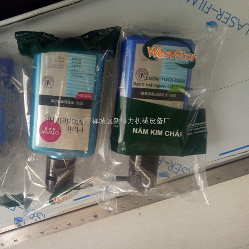 升级版塑料瓶子杯子自动包装机 瓶子套袋包装机