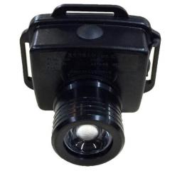 IW5133微型防爆头灯,海洋王防爆头灯