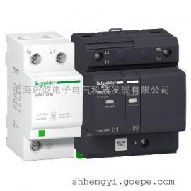 施耐德电涌保护器iPRF,iPRU系列