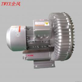 4KW旋涡气泵4千瓦高压风机