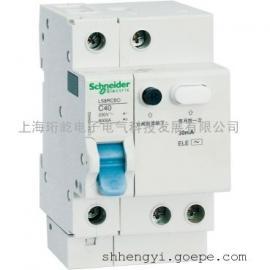 施耐德LS8低压终端配电产品小型断路器