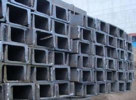 槽钢今日行情 质量如何Q235