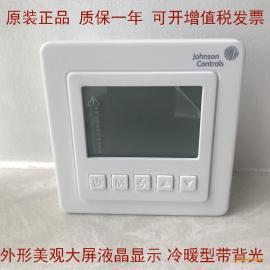 江森冷暖型风机盘管液晶温控器T5200-TB-9JS0 LCD显示温控面板
