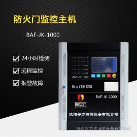 防火门监控器BAF-JK-1000 防火门监控操作台 防火门监控主机