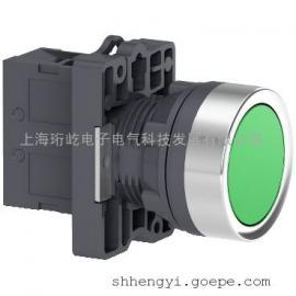 施耐德进口金属按钮指示产品XB4系列