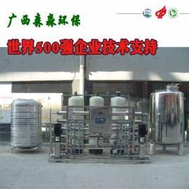 净水反渗透设备工业净水处理系统净水设备商用
