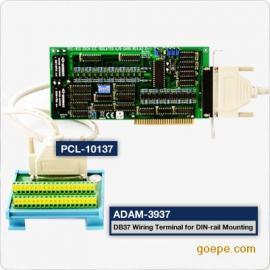 32路单端隔离模拟量输入卡 PCL-813B