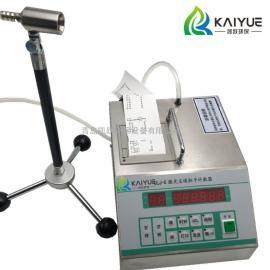 无菌手术室CLJ-E型六通道空气洁净度测试仪