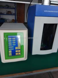 JY98-IIIDN超声波细胞破碎仪
