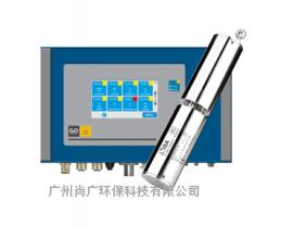 BlueScan-UV/Vis全光谱水质在线分析仪