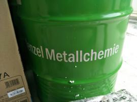 润滑油MENZEL INDUOIL HL20门泽喷雾头多角度雾化喷头润滑油