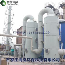 废气过滤塔 吸附洗涤塔 喷淋塔 VOC工业废气处理设备 可定制