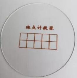 淀粉斑点计数器SYS-SBN