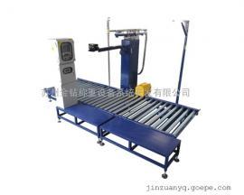 50L-1000L桶装固化剂自动定量灌装秤