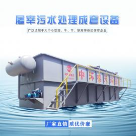平流式一体化气浮设备 屠宰养殖污水处理 厂家使用范围广 优惠价