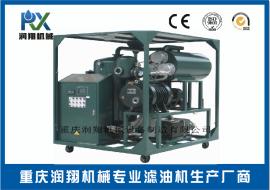 电厂专用防爆型变压器油双级真空滤油机