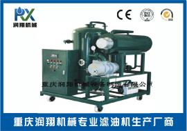 电厂电站变电工业专用ZJA-100型变压器油绝缘油双级真空滤油机
