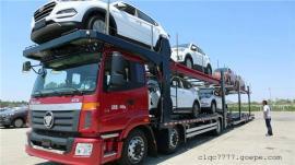 五座轿运车价格多少