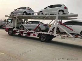能拉6个小车的轿运车哪有卖价位多少