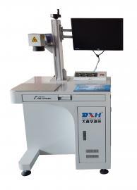 光纤激光打标机介绍