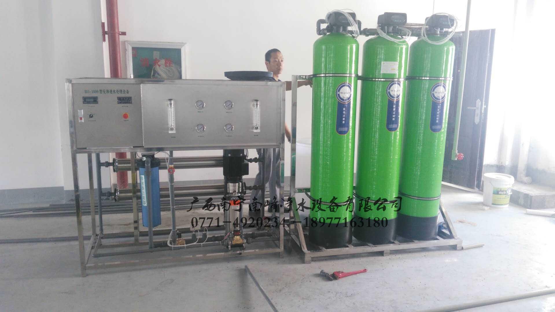 桂龙泉反渗透设备-纯净水设备-纯水处理设备