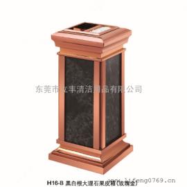 LF-H16-B玫瑰金豪华形果皮箱 大理石果皮箱 玫瑰金大理石果皮桶
