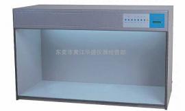 CAC-600-4 四光源标准光源箱