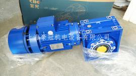 中研技术紫光减速机NMRW075