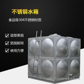 不锈钢水箱消防水箱生活水箱组合式3000x3000x2000mm供水设备