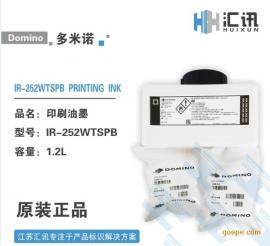 多米诺喷码机IR-252WT印刷油墨全新上市