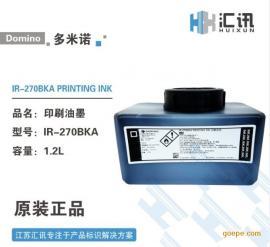 多米诺喷码机IR-270BK印刷油墨