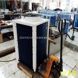 电镀空气能热水机组