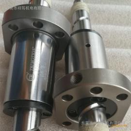 供应SFH2020-2.8螺母 TBI精密滚珠丝杠