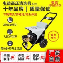 电启动燃油污水管道高压清洗机