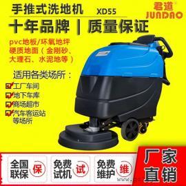 多功能电瓶式洗地吸水两用机